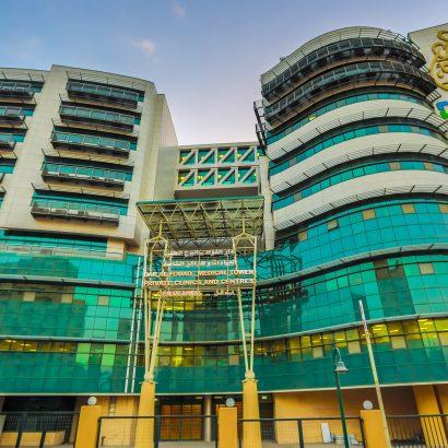 Dar Al Fouad Hospital (New)