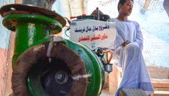 Nagaa El Fawal & El Deir Village Integrated Sustainable Development Project