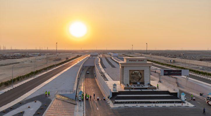 Port Said Tunnels