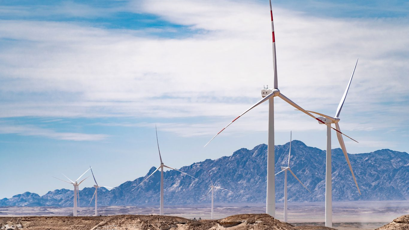 The Group builds on its strategy of expanding in the concession business and enters into an agreement to develop a 262.5 MW wind farm in Ras Ghareb, Egypt.