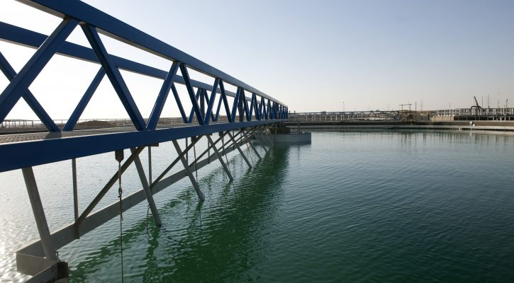 New Cairo Wastewater Treatment Plant