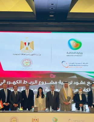 Orascom Construction Consortium to Connect the National Power Grids of Egypt and Saudi Arabia